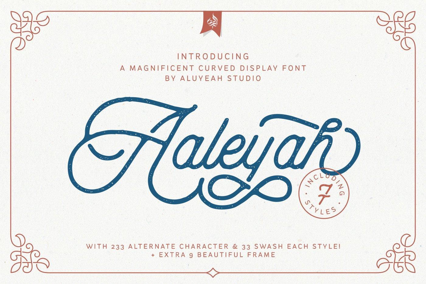 Aaleyah - 1