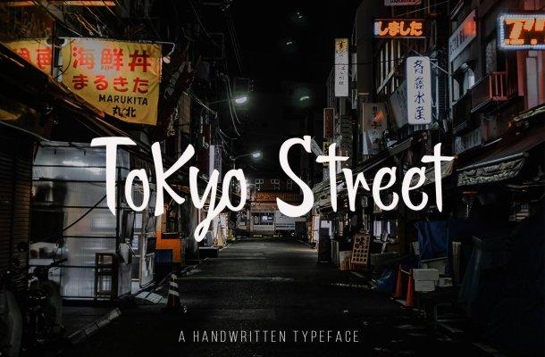 Tokyo Street – Handwritten Typeface