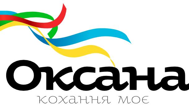 Oksana Font Family