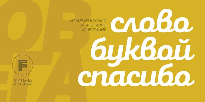Mixa Font Family