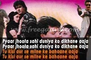 Pyar Jhoota Sahi Duniya Ko Dikhane Aaja Song Lyrics - Free Gaane