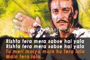 Rishta tera mera song lyrics free gaane.