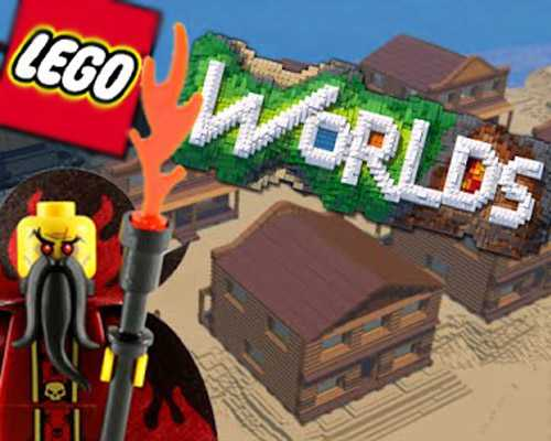 LEGO Worlds Free PC Download
