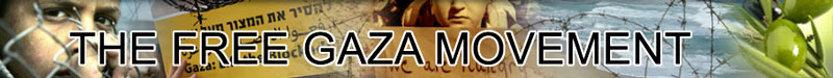 Free Gaza Logo