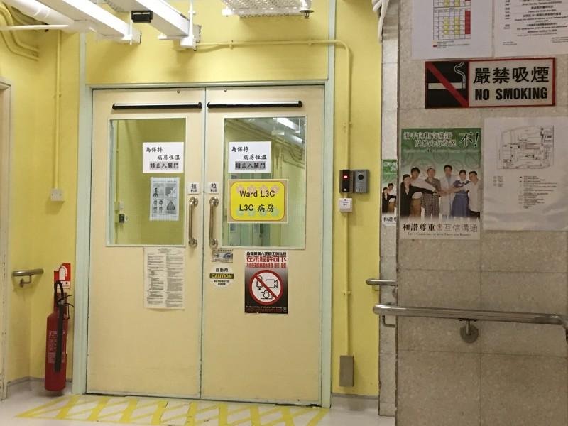 東華三院黃大仙醫院   無障礙景點 香港一站式 ♿ 無障礙資訊平臺 無障礙旅遊指南 Free Guider