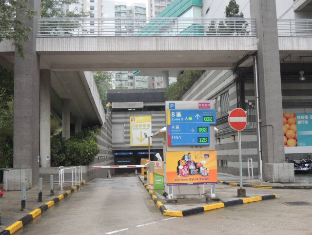 樂富廣場   無障礙景點 香港一站式 ♿ 無障礙資訊平臺 無障礙旅遊指南 Free Guider