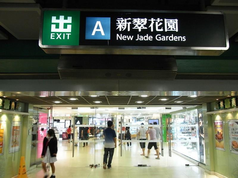 新翠商場 | 無障礙景點|香港一站式 ♿ 無障礙資訊平臺|無障礙旅遊指南|Free Guider