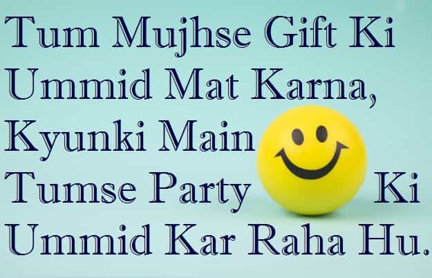 Funny Friendship Birthday Quotes In Hindi Daily Quotes