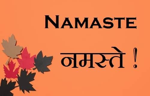 Namaste नमस्ते Images - Namaskar नमस्कार Imges (13)
