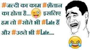Funny-Instagram-Captions-In-Hindi (3)