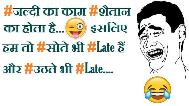 {Best 150+} Funny Instagram Captions In Hindi 2020