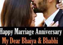Anniversary-Wishes-For-Big-Brother-And-Bhabhi-In-Hindi-Shayari