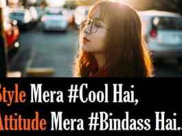 Bindass-Girl-Quotes-Shayari-Status-With-DP