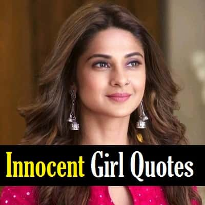 Innocent-Girl-Quotes-In-Hindi