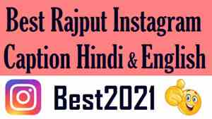 Rajput-Caption-For-Instagram-In-Hindi-English (2)