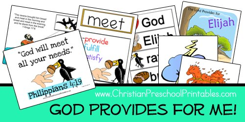 Free God Meets My Needs Bible Verse Printables