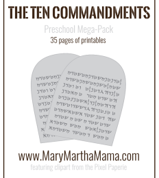FREE Ten Commandments Mini-Pack