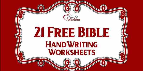 free bible handwriting worksheets free homeschool deals. Black Bedroom Furniture Sets. Home Design Ideas