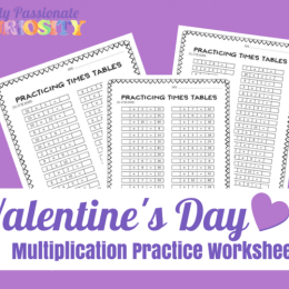 Free Valentine's Day Multiplication Worksheets
