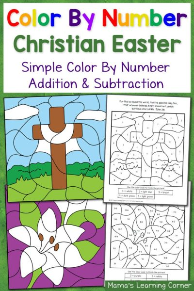 free christian easter color by number worksheets - Easter Pictures To Color