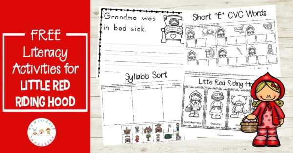 Free Little Red Riding Hood Literacy Printables