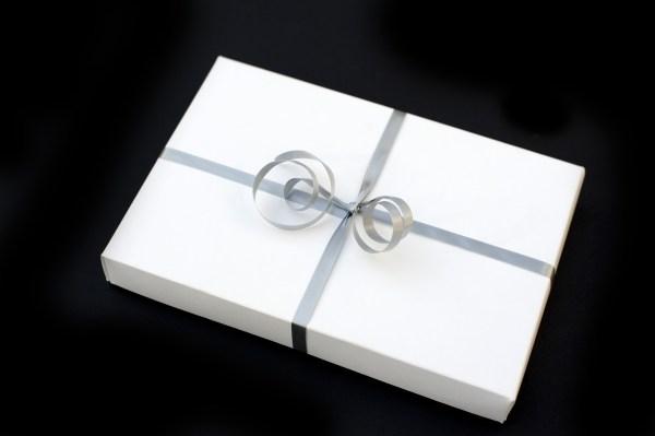 free wedding present # 14