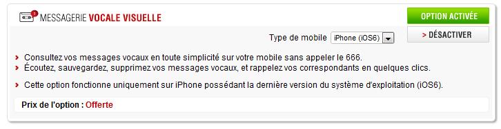 comment activer la messagerie free mobile