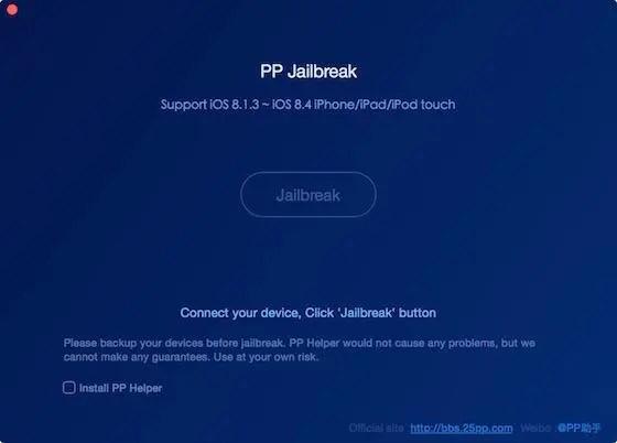 PP-Jailbreak-iOS-8.4-Mac