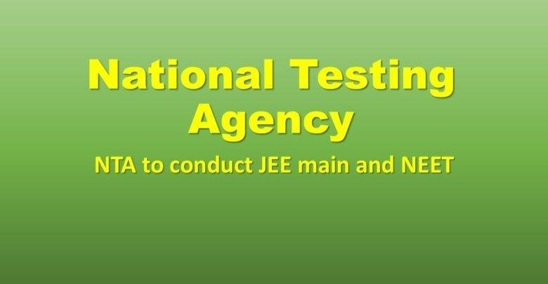 National Test Agency