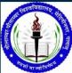 Nilamber Pitamber University Recruitment 2017 Apply For 270 Assistant Professor Posts at npu.ac.in