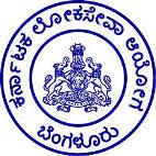 KPSC Recruitment 2019 Apply Online for 844 FDA & SDA Posts at kpsc.kar.nic.in