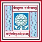 Rashtriya Sanskrit Sansthan Recruitment 2017 For 08 LDC and MTS posts at sanskrit.nic.in