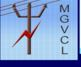 MGVCL Recruitment 2017 Apply online for 789 Vidyut Sahayak (Junior Assistant) Vacancies at mgvcl.com