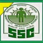 SSC Recruitment 2017 Apply Online for Stenographer Exam 2017 at ssc.nic.in