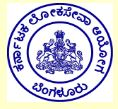 KPSC Recruitment 2017 Apply Online for 401 Group A and B Vacancies at kpsc.kar.nic.in