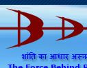 Bharat Dynamics Limited Recruitment 2017 For 16 Sports Personnel Vacancies at bdl-india.com
