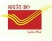 Uttarakhand Postal Circle Recruitment 2018 Apply Online For 744 Gramin Dak Sevak (GDS) Posts