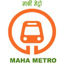 MAHA Metro Recruitment 2021, Apply For 139 Technician & Other Vacancies @ mahametro.org