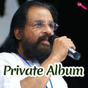 Private-Album-Anchanchum