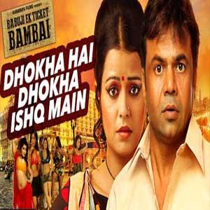 Dhokha Hai Dhokha Ishq Main