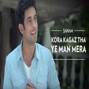 Kora Kagaz Tha Ye Man Mera Free Karaoke