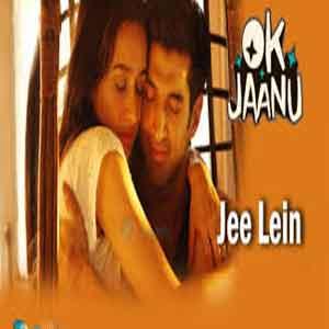 Jee Lein Free Karaoke