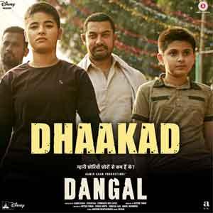 Dhaakad Rimix Free Karaoke