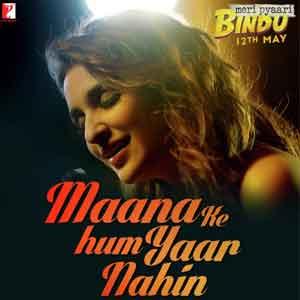 Maana Ke Hum Yaar Nahin Free Karaoke