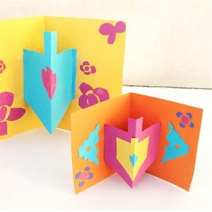 Image of Hanukkah Dreidel Pop Up Card