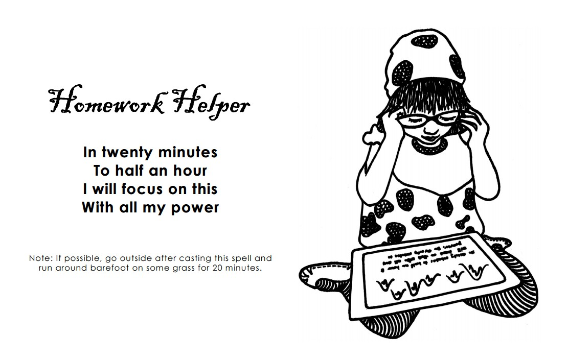 Printable Inspirational Message for Kids Doing Homework