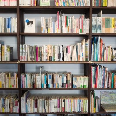 We're Reading 1000 Books Before Kindergarten
