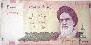 David Holt_Money 089 iran 2007 Grand Ayatollah Sayyed Ruhollah Musavi Khomeini