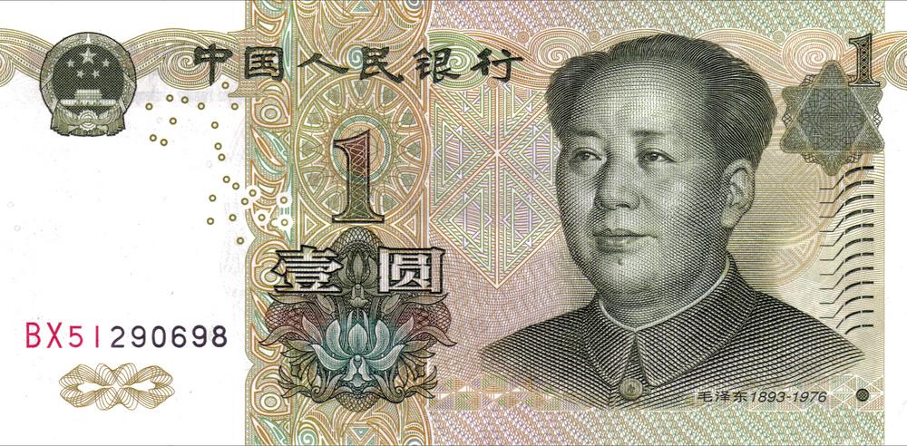 Čína investuje všude po světě a příliš si nevybírá