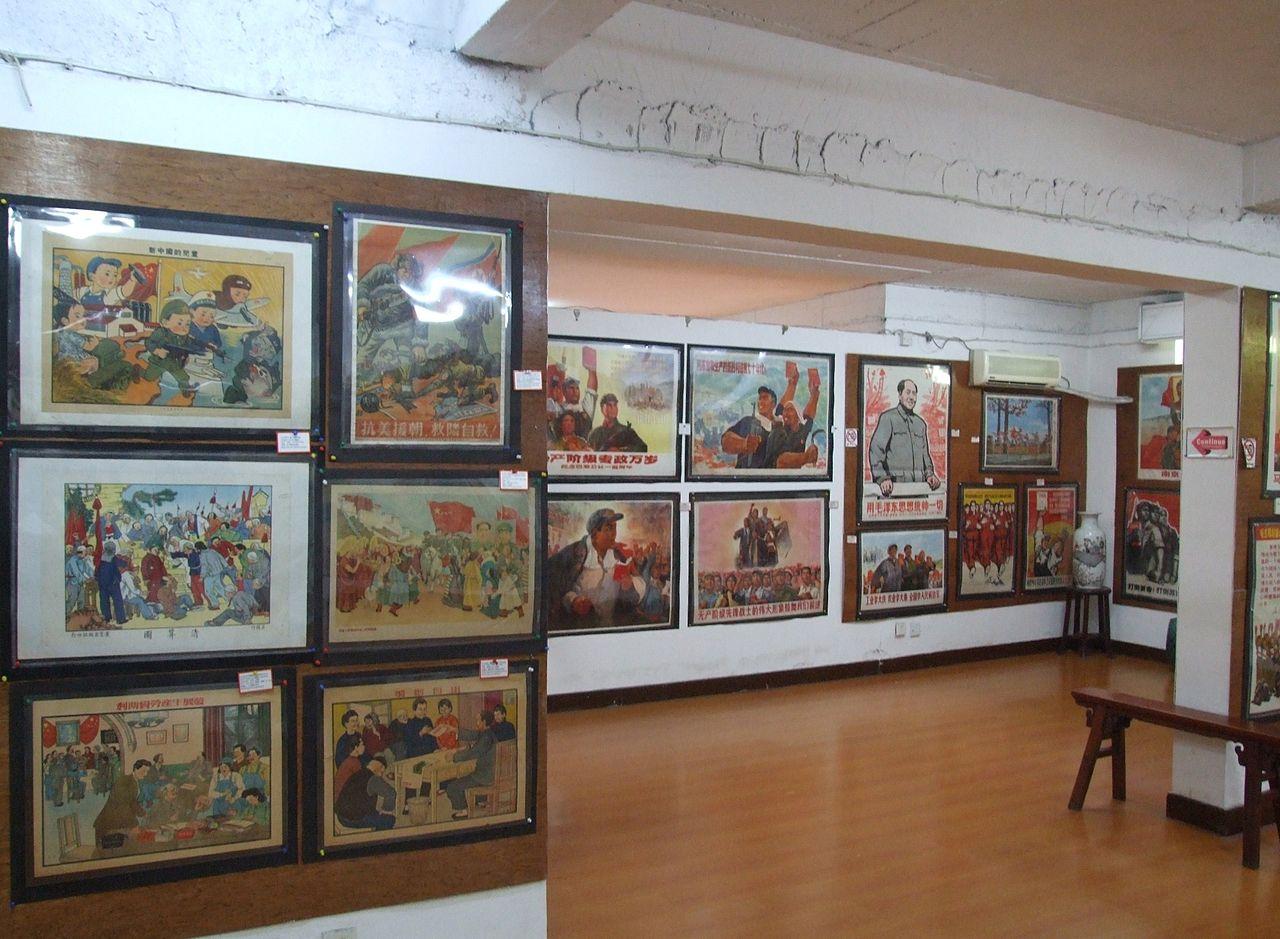 Propaganda Poster Art Centre, photo Nicor